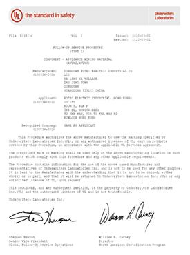 美国UL 认证证书