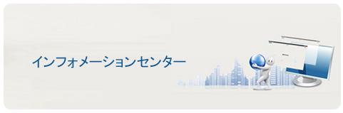 新闻中心banner_J.jpg